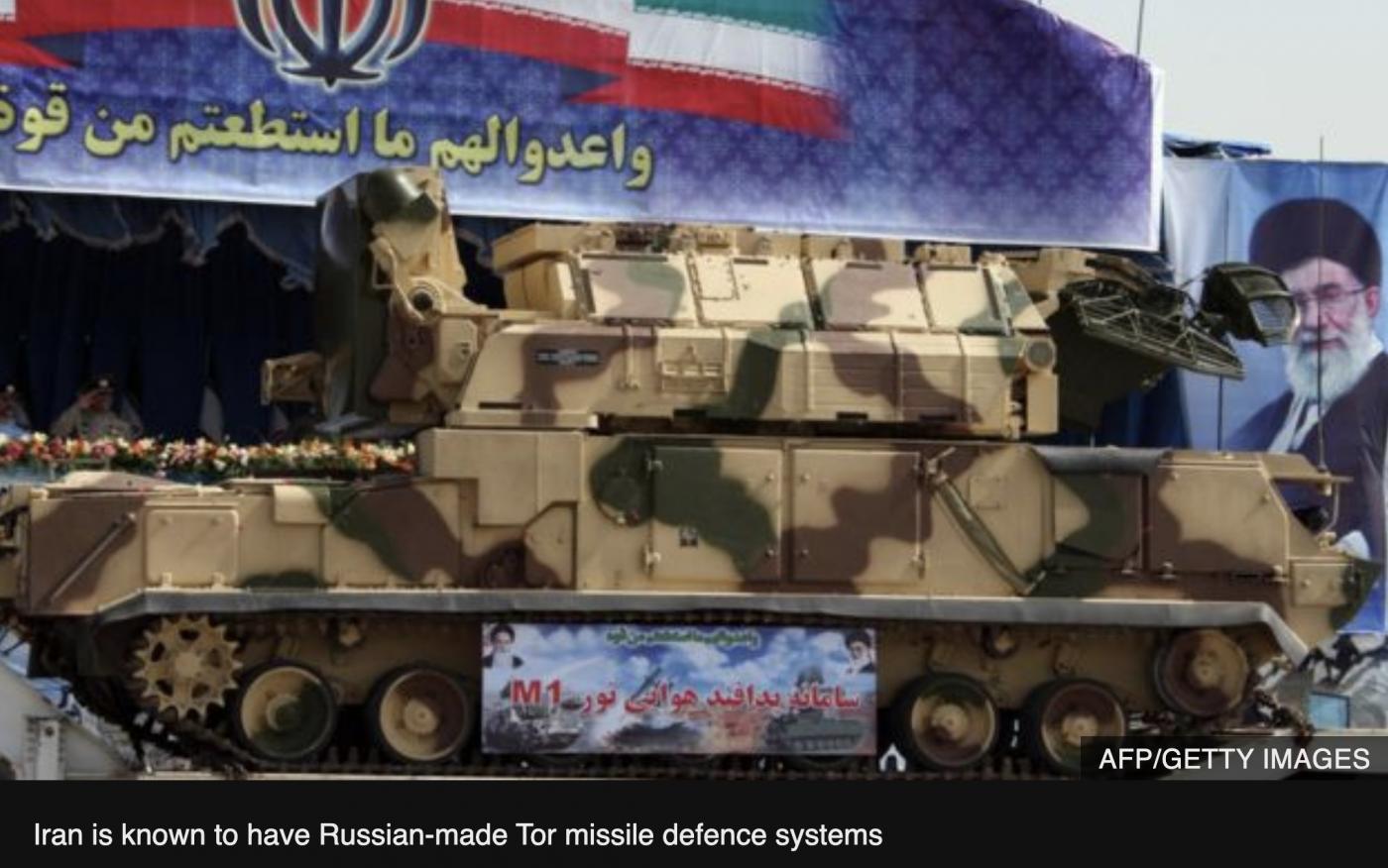 乌克兰民航客机是被伊朗导弹击落的?_图1-6