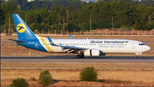 江淳:伊朗击落乌克兰客机是人类文明的耻辱_图1-1