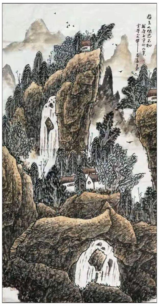 牛志高2020山水画画-----------2020.1.15_图1-1