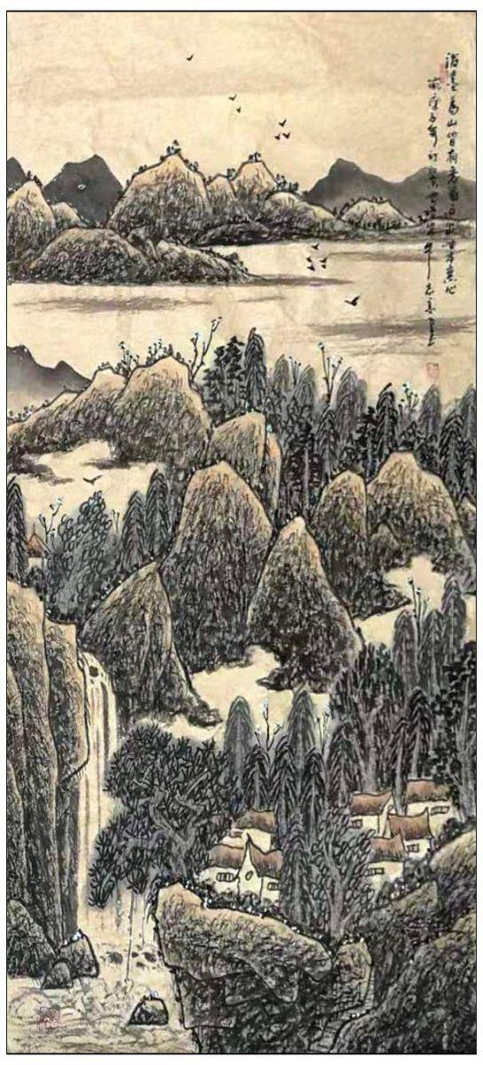 牛志高2020山水画--十二条屏-----------2020.1.16_图1-7