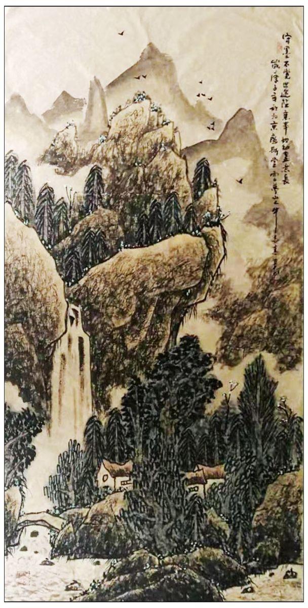 牛志高2020山水画--十二条屏-----------2020.1.16_图1-1