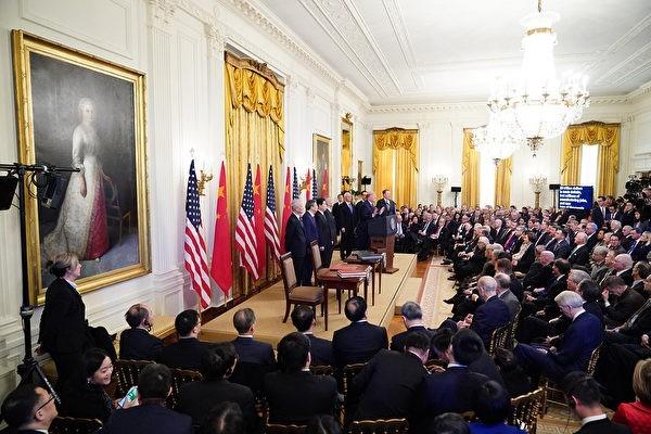 祝贺美中贸易第一阶段协议正式签署_图1-2