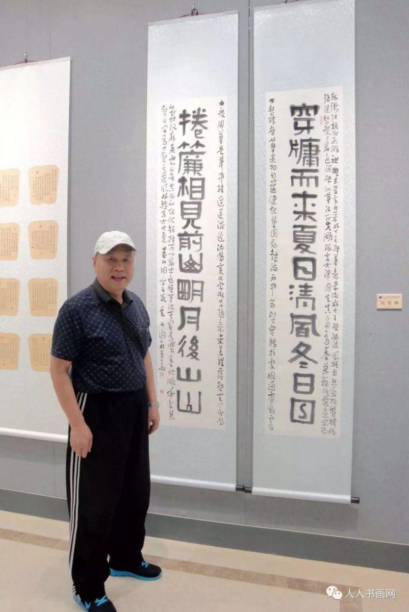 书法家刘丙申作品欣赏_图1-1