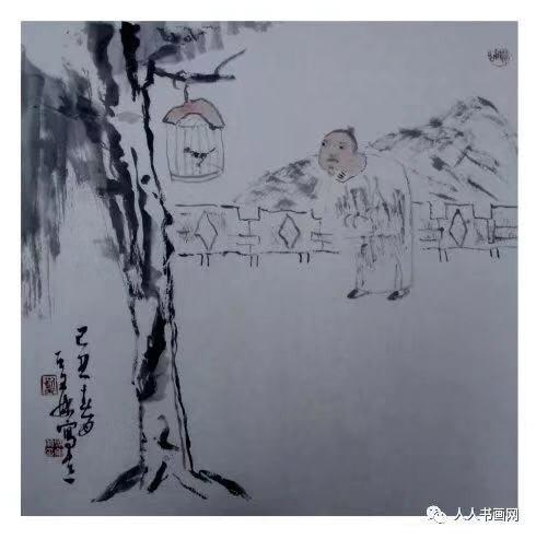 书法家刘丙申作品欣赏_图1-14