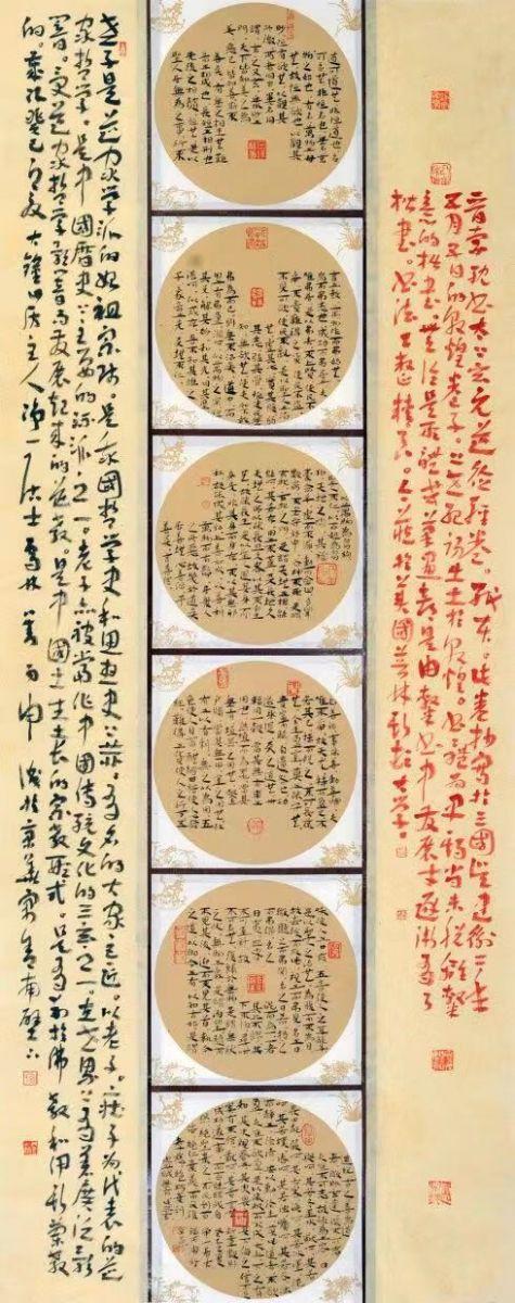 书法家刘丙申作品欣赏_图1-10