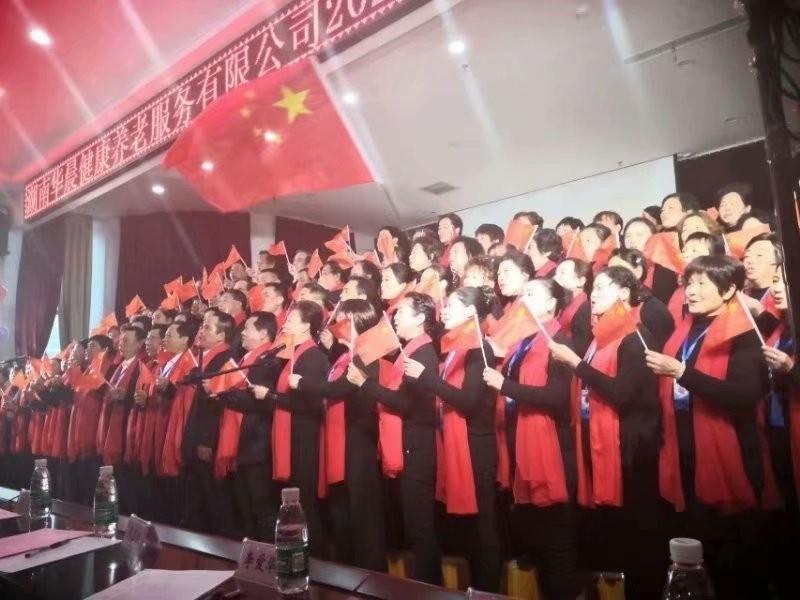 湖南华晨康养公司举行2020年新春老人喜乐会_图1-4