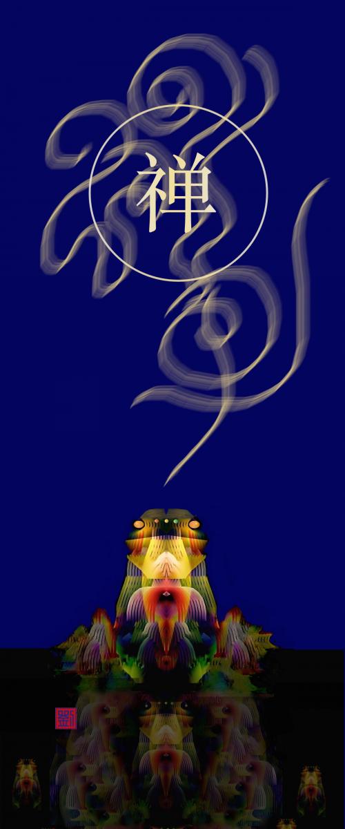 【晓鸣研创】 蝉之诗书画_图1-16