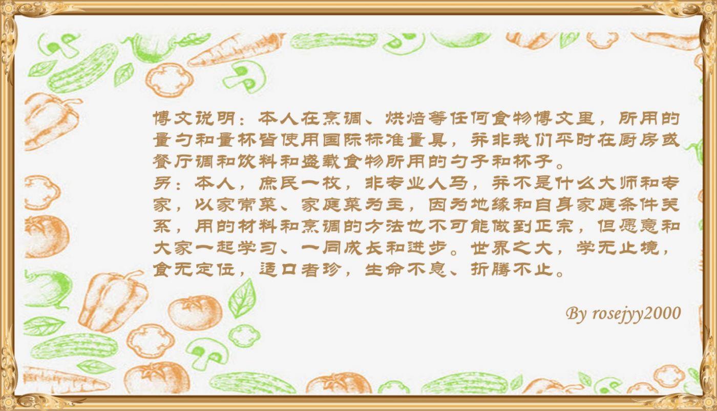 空气炸锅烤猪手_图1-4