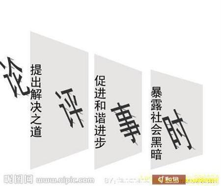 """疫情阻击战济宁靳光祥:武松打狗评说""""冠状干部""""_图1-6"""