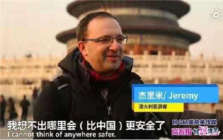 美国人喜欢中国的N个理由,某些方面美国就是大农村_图1-2