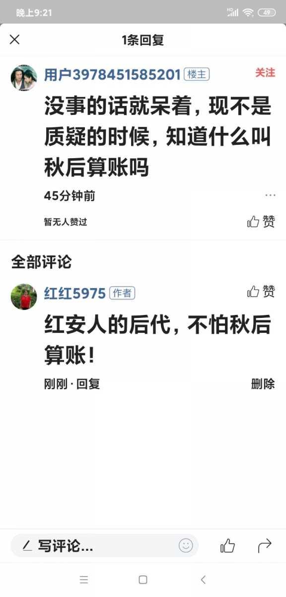 关于武汉的肺炎,我忍了好久,还是要说说。_图1-1