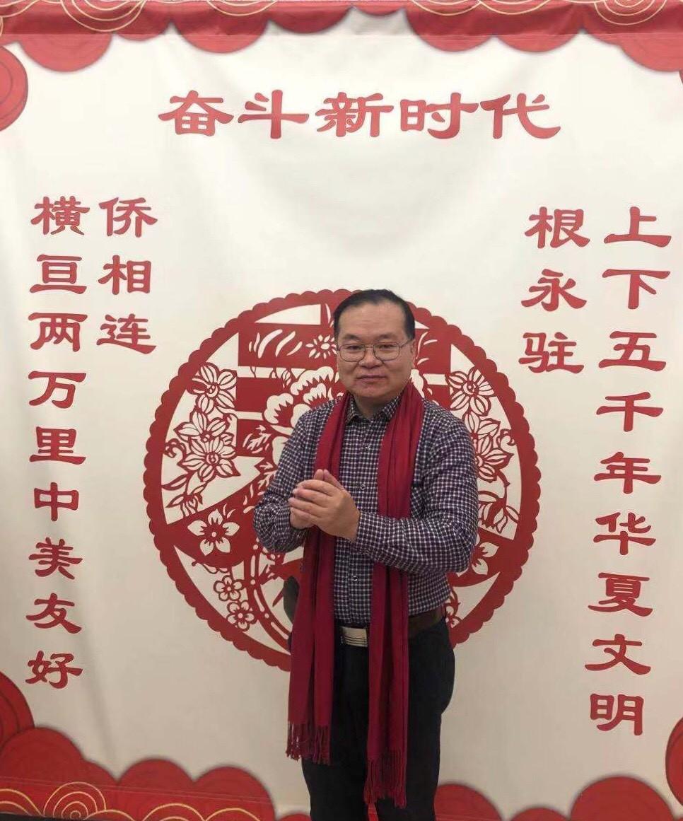 美國中國書法家協會主席李兆銀向海内外乡亲拜年啦!_图1-1