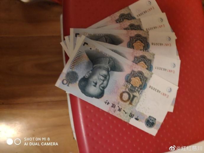 我不借钱给老公_图1-2