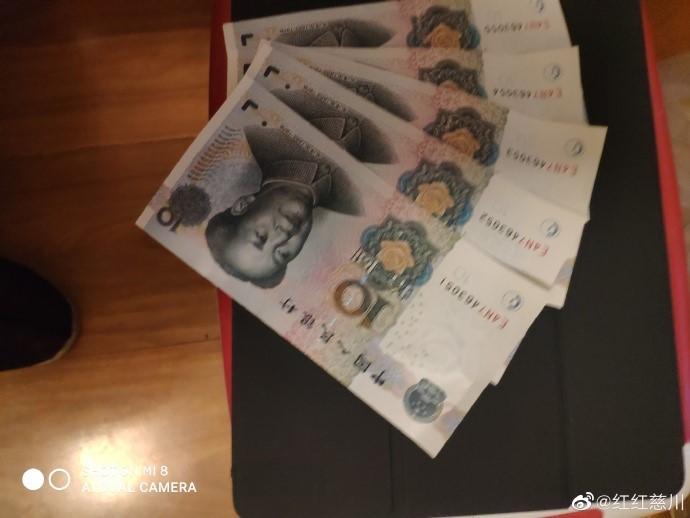 我不借钱给老公_图1-10