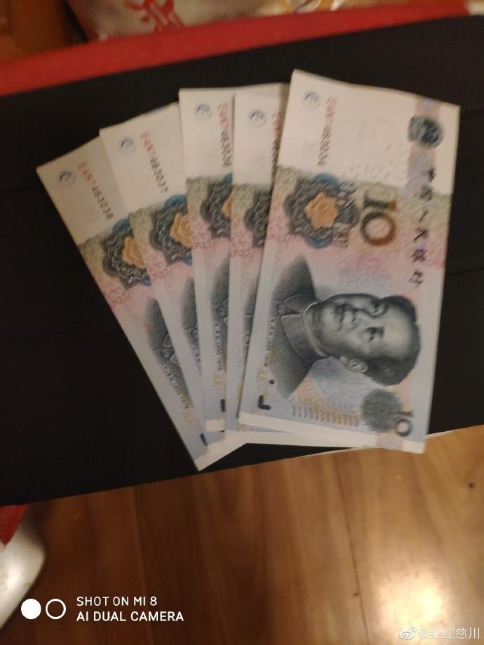 我不借钱给老公_图1-3