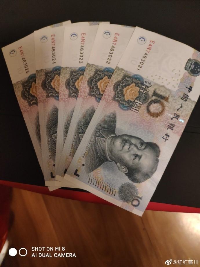 我不借钱给老公_图1-8