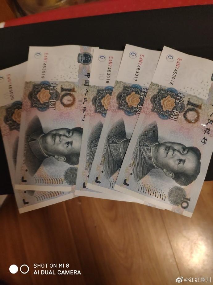 我不借钱给老公_图1-9