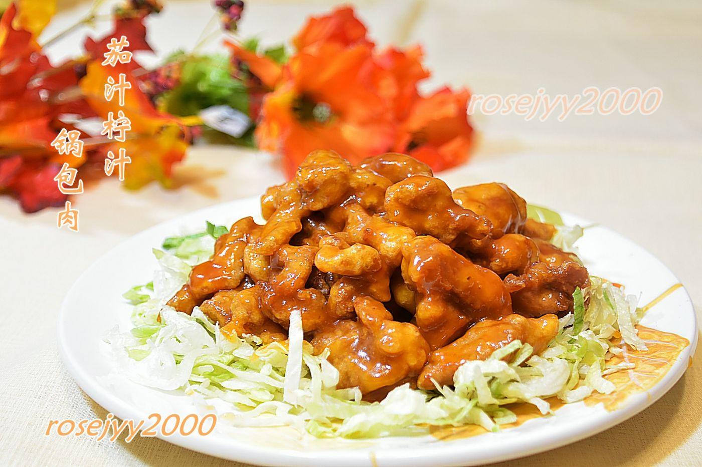 茄汁柠汁锅包肉_图1-3