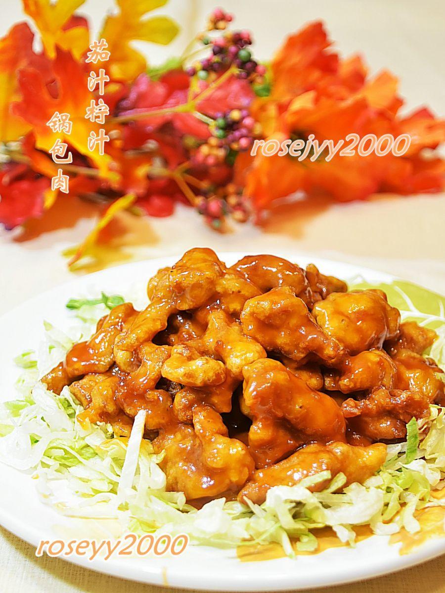 茄汁柠汁锅包肉_图1-4
