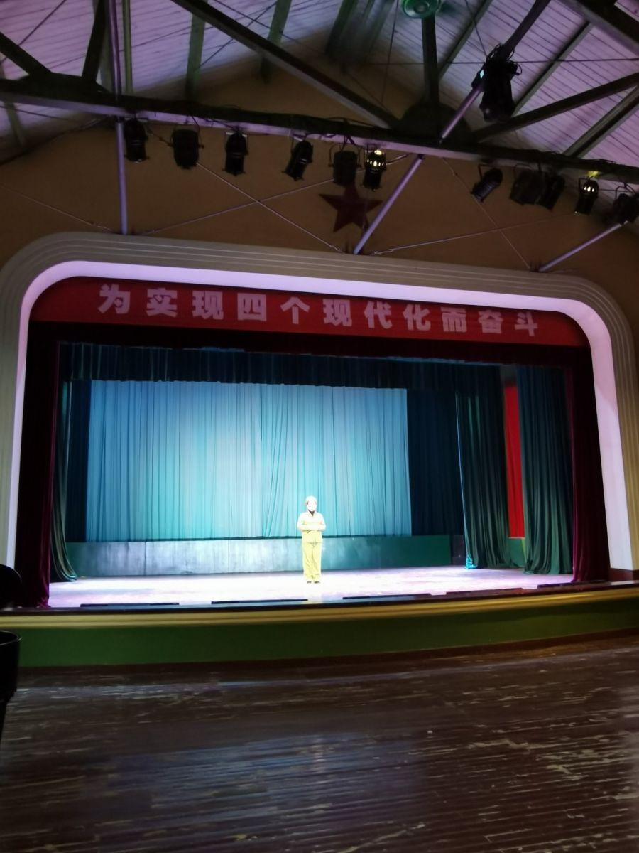 海口 冯小刚电影公社_图1-9