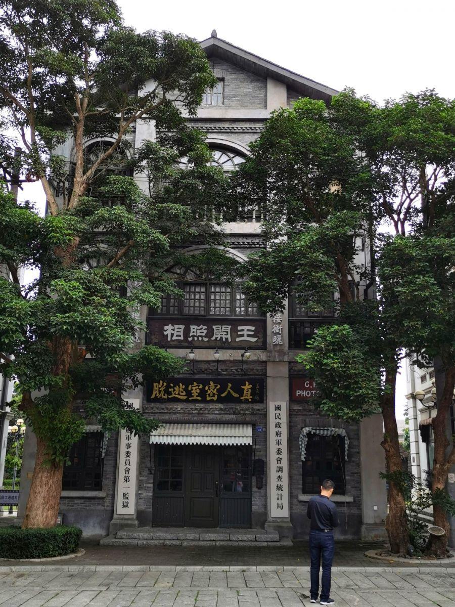 海口 冯小刚电影公社_图1-34