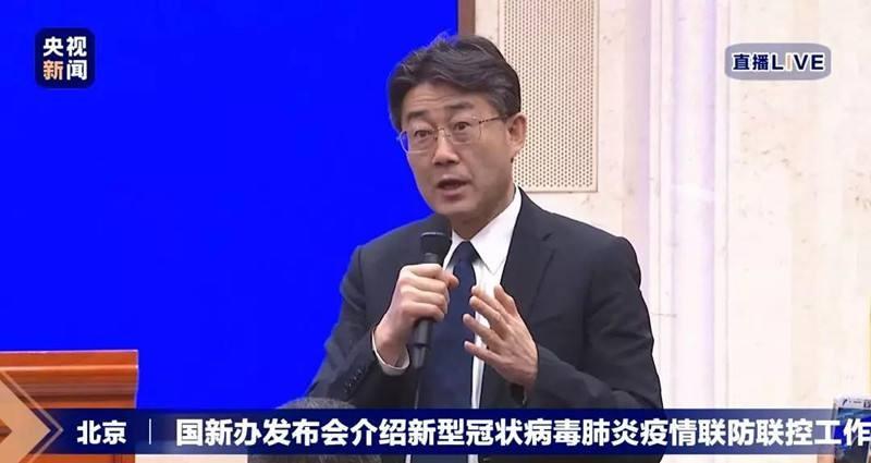 可防可控:中国疾控中心主任误国误民_图1-1