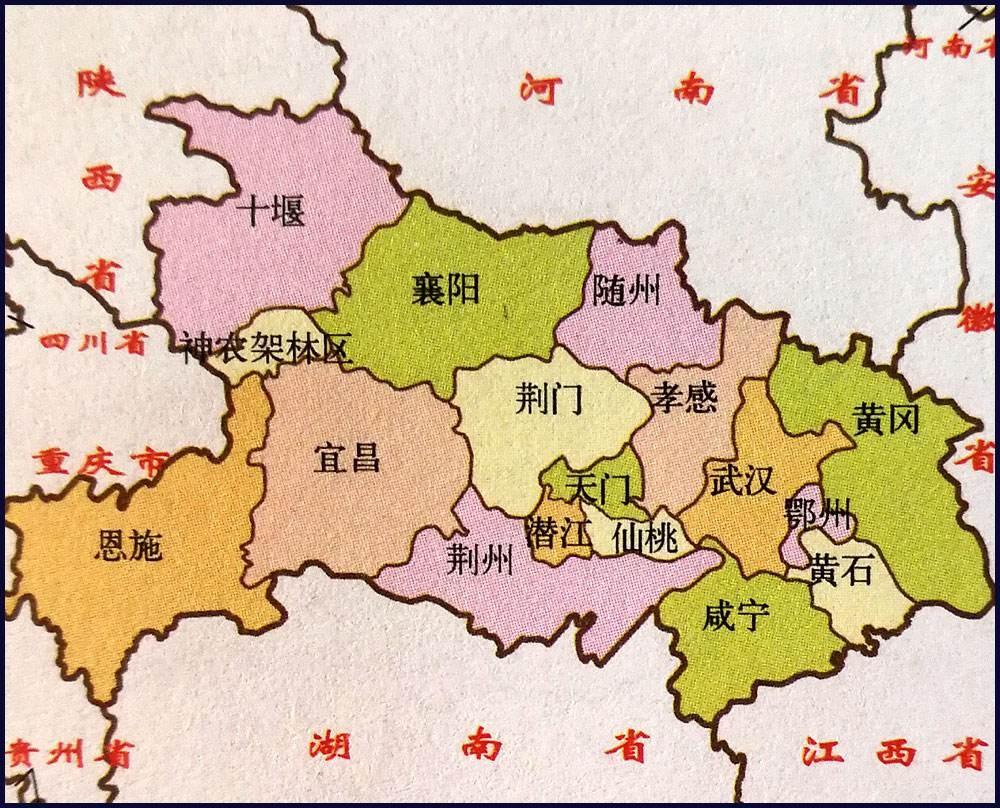 请中国疾控中心主任高福,解释一下对你的投诉_图1-6
