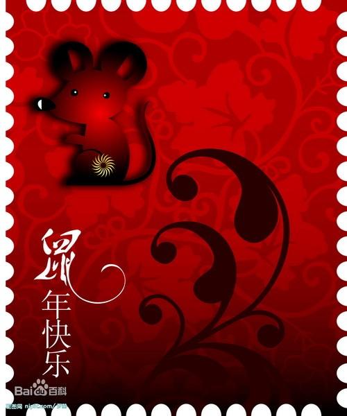 老鼠成亲_图1-2