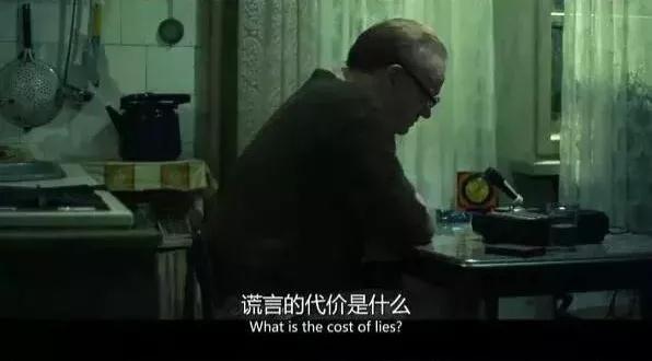 武汉ZF的骚操作_图1-1