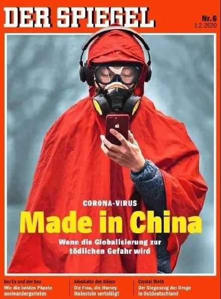 """高娓娓:华人因为""""武汉肺炎""""在海外被歧视_图1-10"""