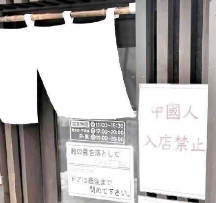 """高娓娓:华人因为""""武汉肺炎""""在海外被歧视_图1-7"""