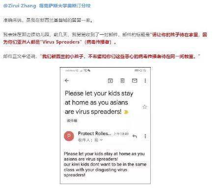 """高娓娓:华人因为""""武汉肺炎""""在海外被歧视_图1-4"""