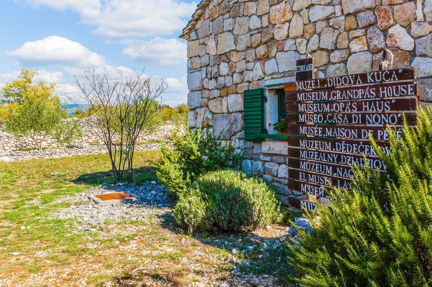 克罗地亚达尔马提亚村,独特的地域风貌_图1-36