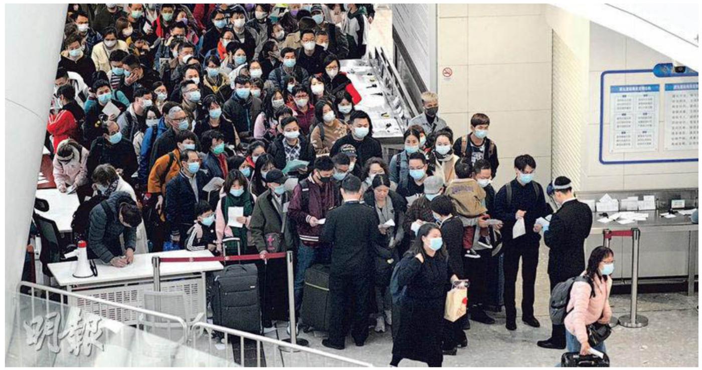香港采取严厉措施阻止内地人士入境_图1-1