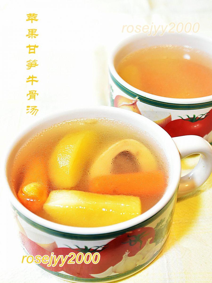 苹果甘笋牛骨汤_图1-3