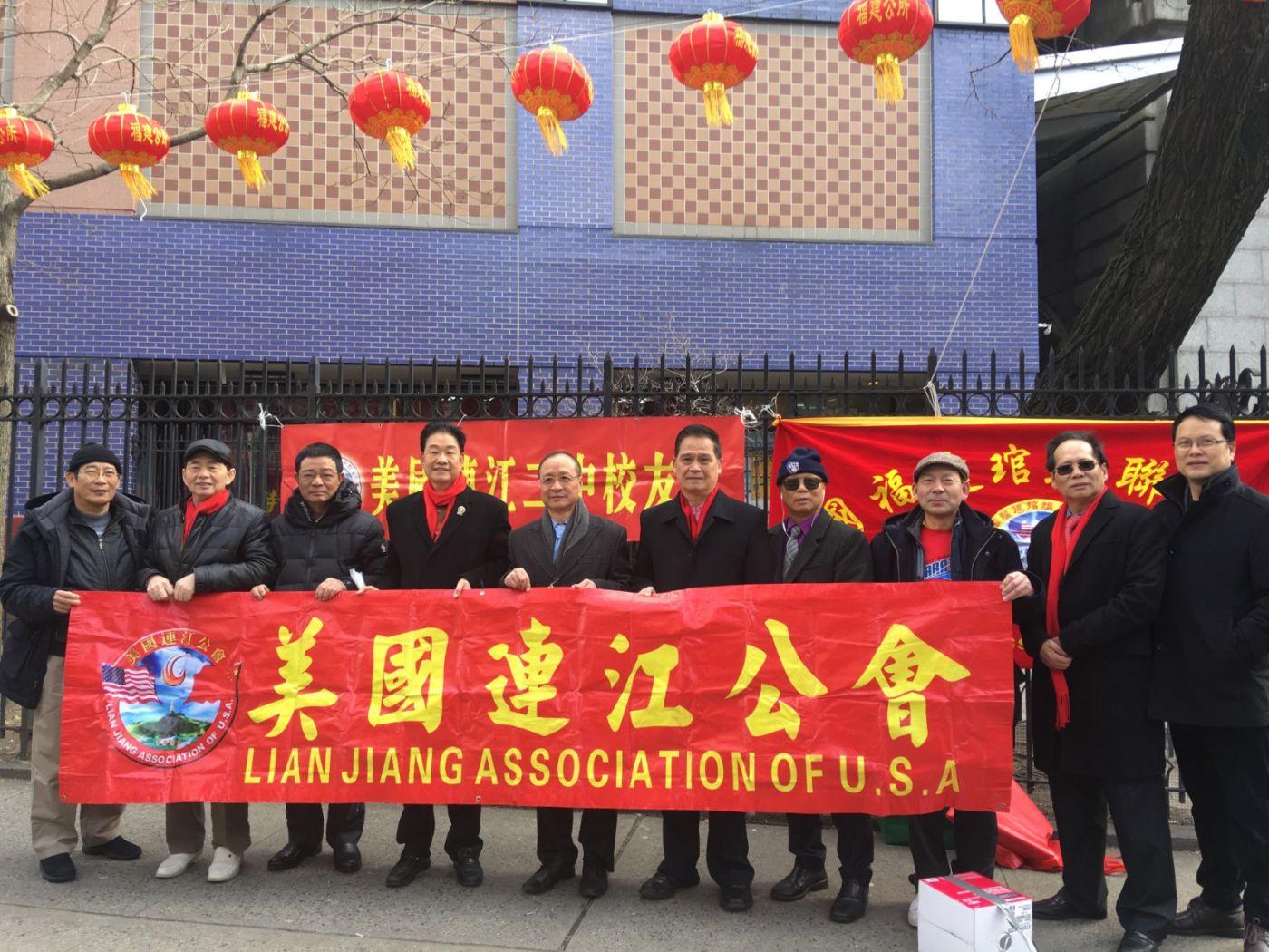美东各界华人华侨第十七届元宵节庆祝活动在纽约举行_图1-3