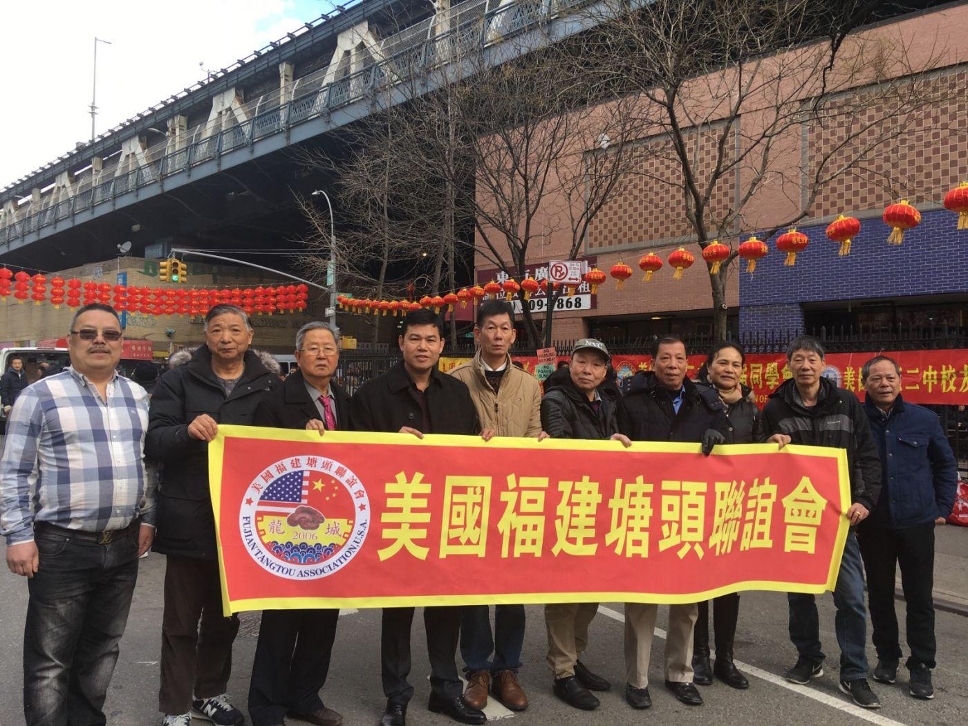 美东各界华人华侨第十七届元宵节庆祝活动在纽约举行_图1-4