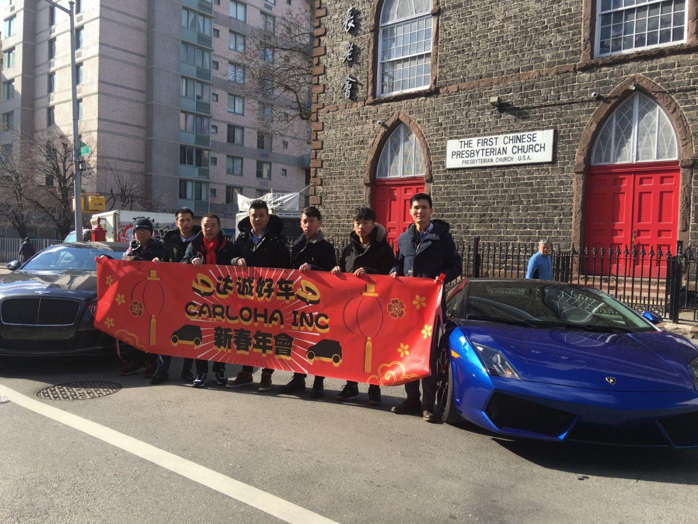 美东各界华人华侨第十七届元宵节庆祝活动在纽约举行_图1-5