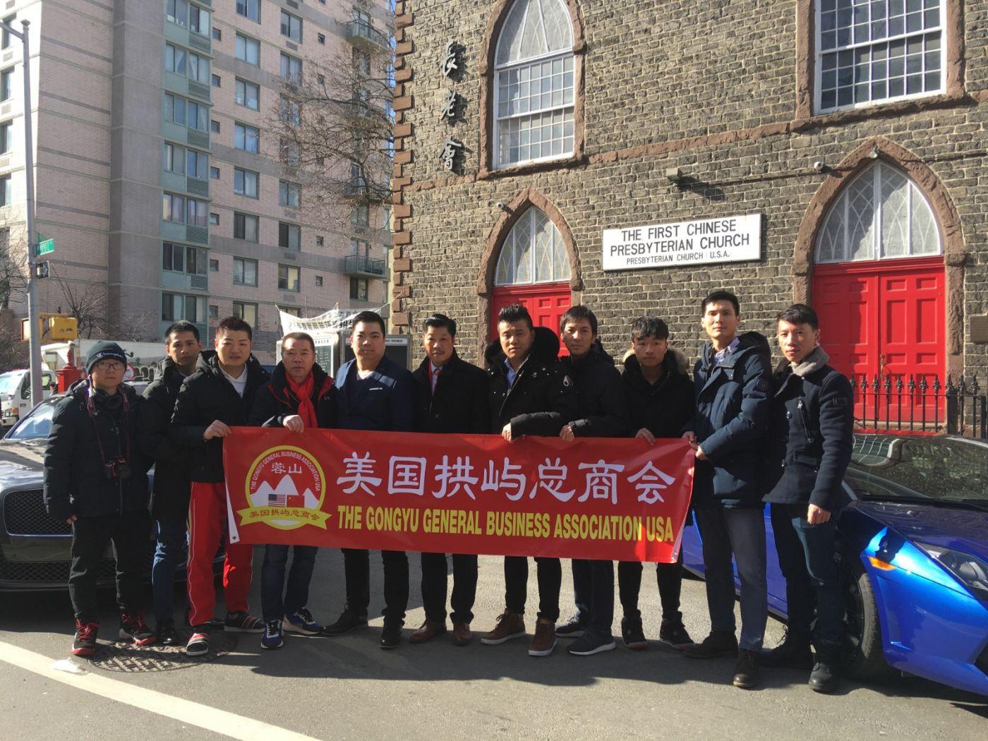 美东各界华人华侨第十七届元宵节庆祝活动在纽约举行_图1-6