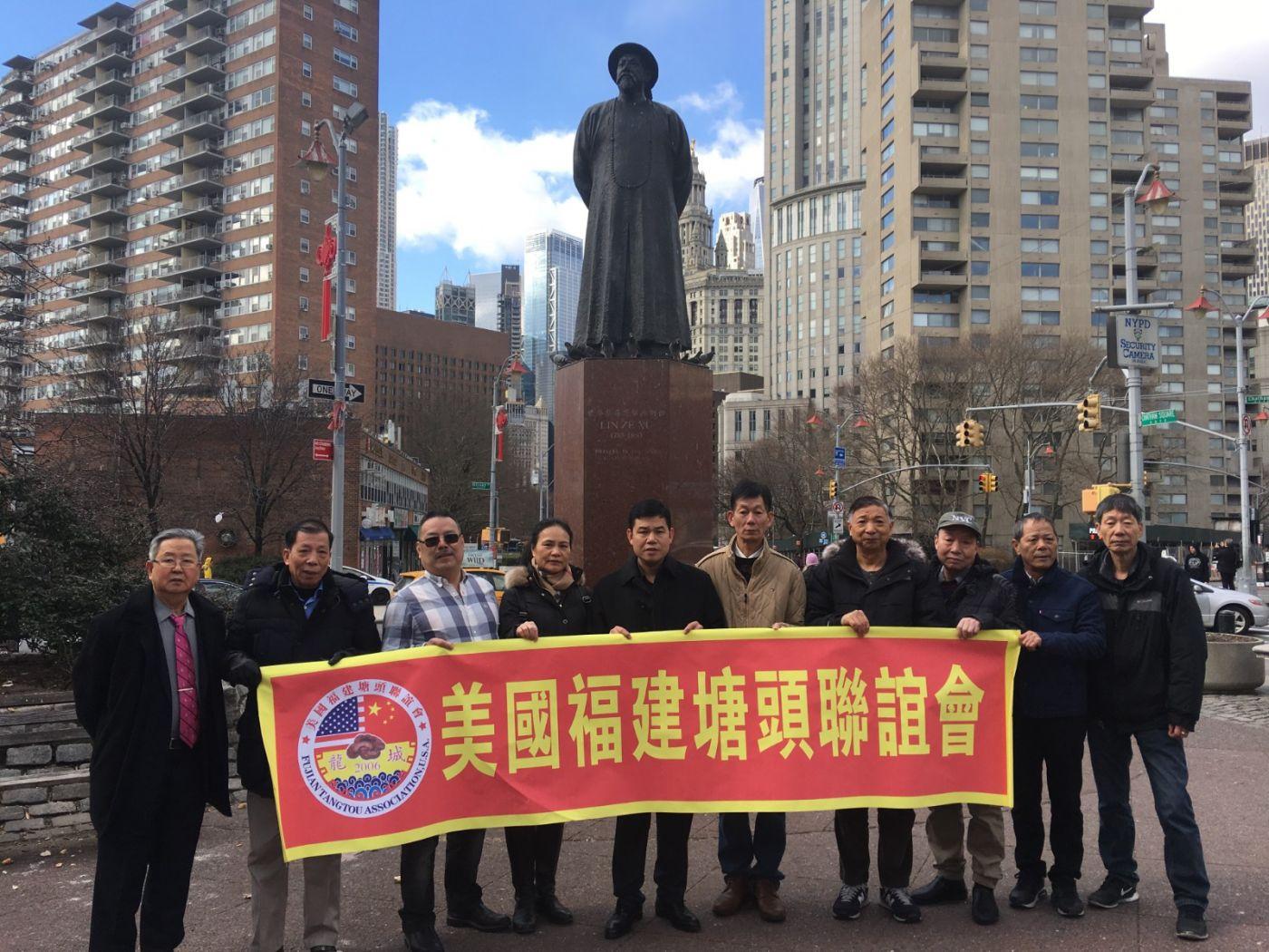 美东各界华人华侨第十七届元宵节庆祝活动在纽约举行_图1-7