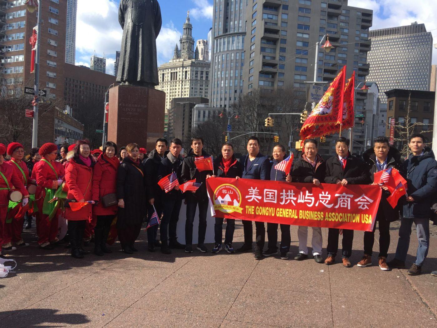 美东各界华人华侨第十七届元宵节庆祝活动在纽约举行_图1-8