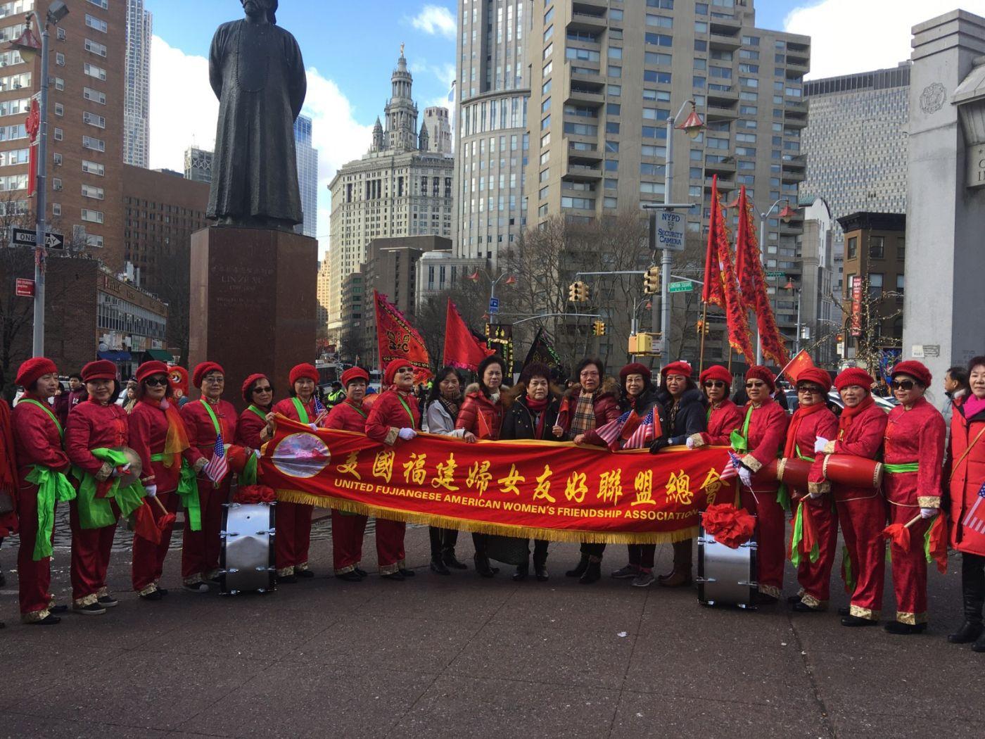 美东各界华人华侨第十七届元宵节庆祝活动在纽约举行_图1-9