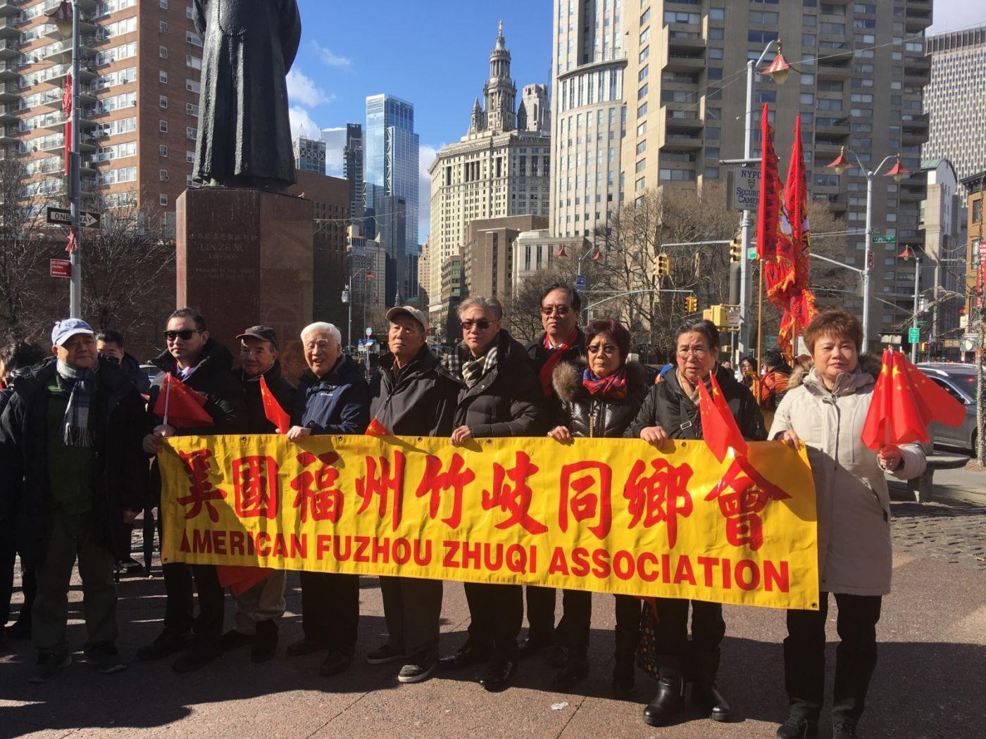 美东各界华人华侨第十七届元宵节庆祝活动在纽约举行_图1-10