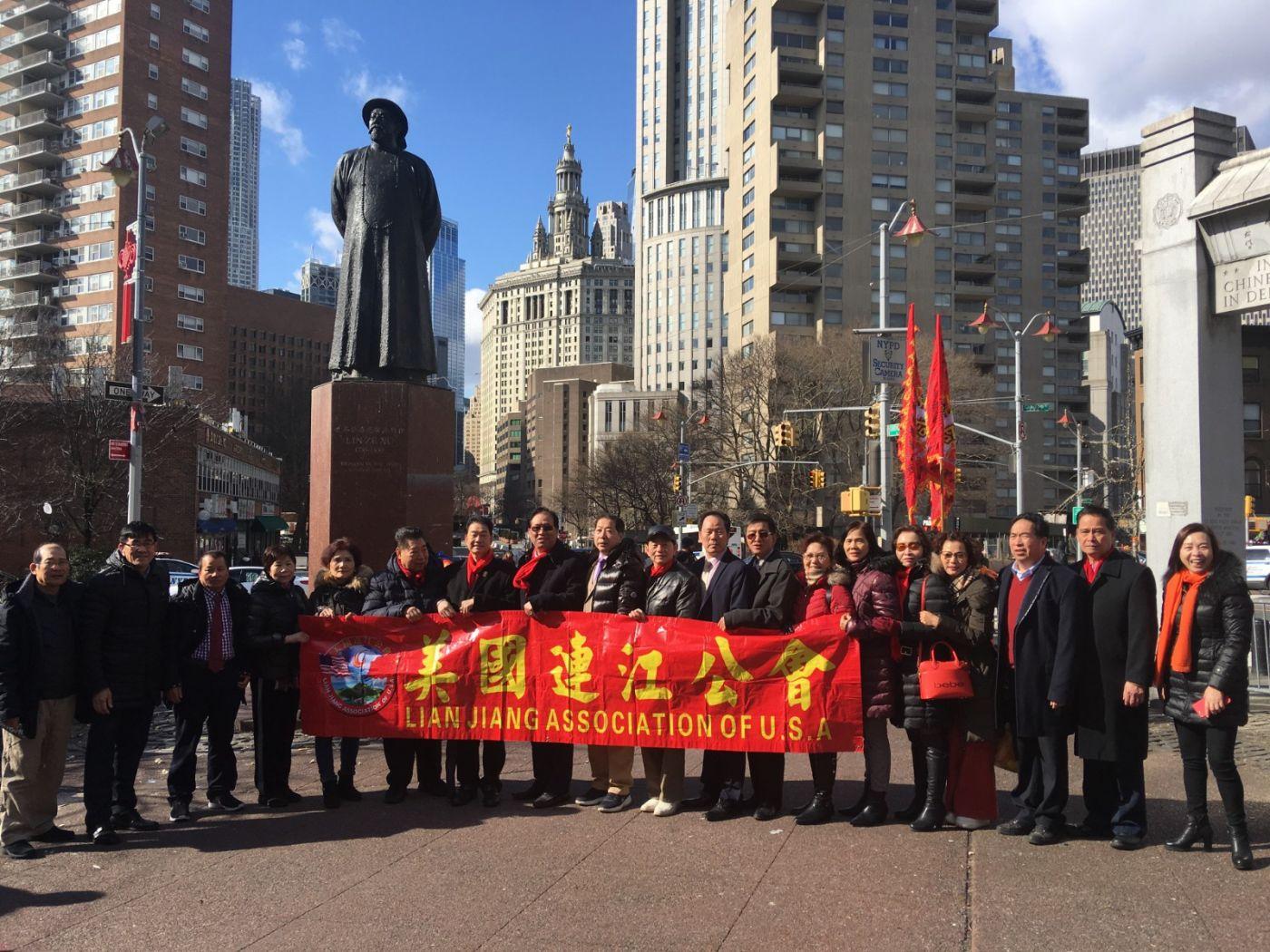美东各界华人华侨第十七届元宵节庆祝活动在纽约举行_图1-11