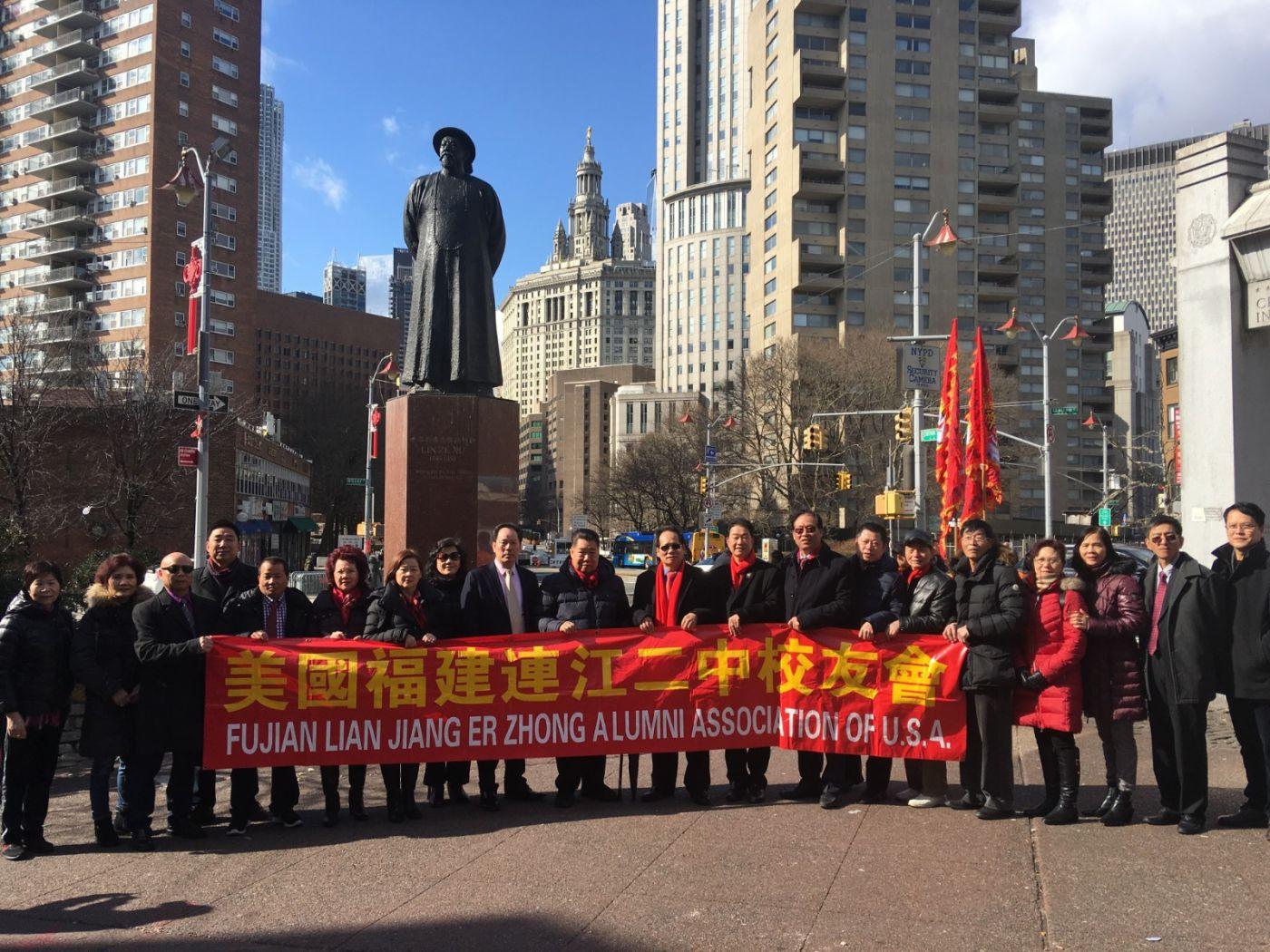 美东各界华人华侨第十七届元宵节庆祝活动在纽约举行_图1-12
