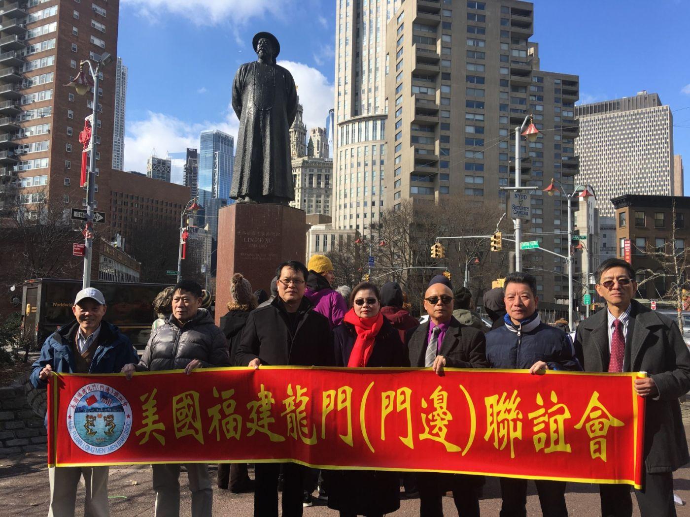 美东各界华人华侨第十七届元宵节庆祝活动在纽约举行_图1-13
