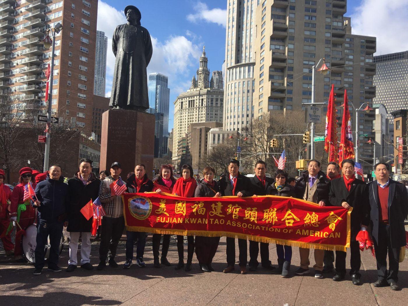 美东各界华人华侨第十七届元宵节庆祝活动在纽约举行_图1-14