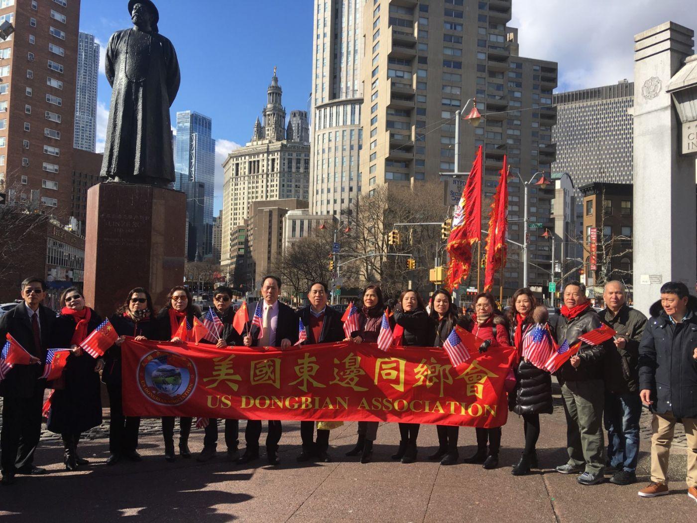 美东各界华人华侨第十七届元宵节庆祝活动在纽约举行_图1-16