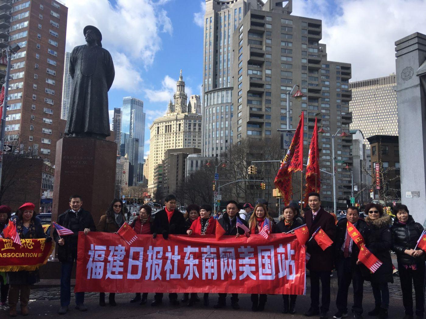 美东各界华人华侨第十七届元宵节庆祝活动在纽约举行_图1-18