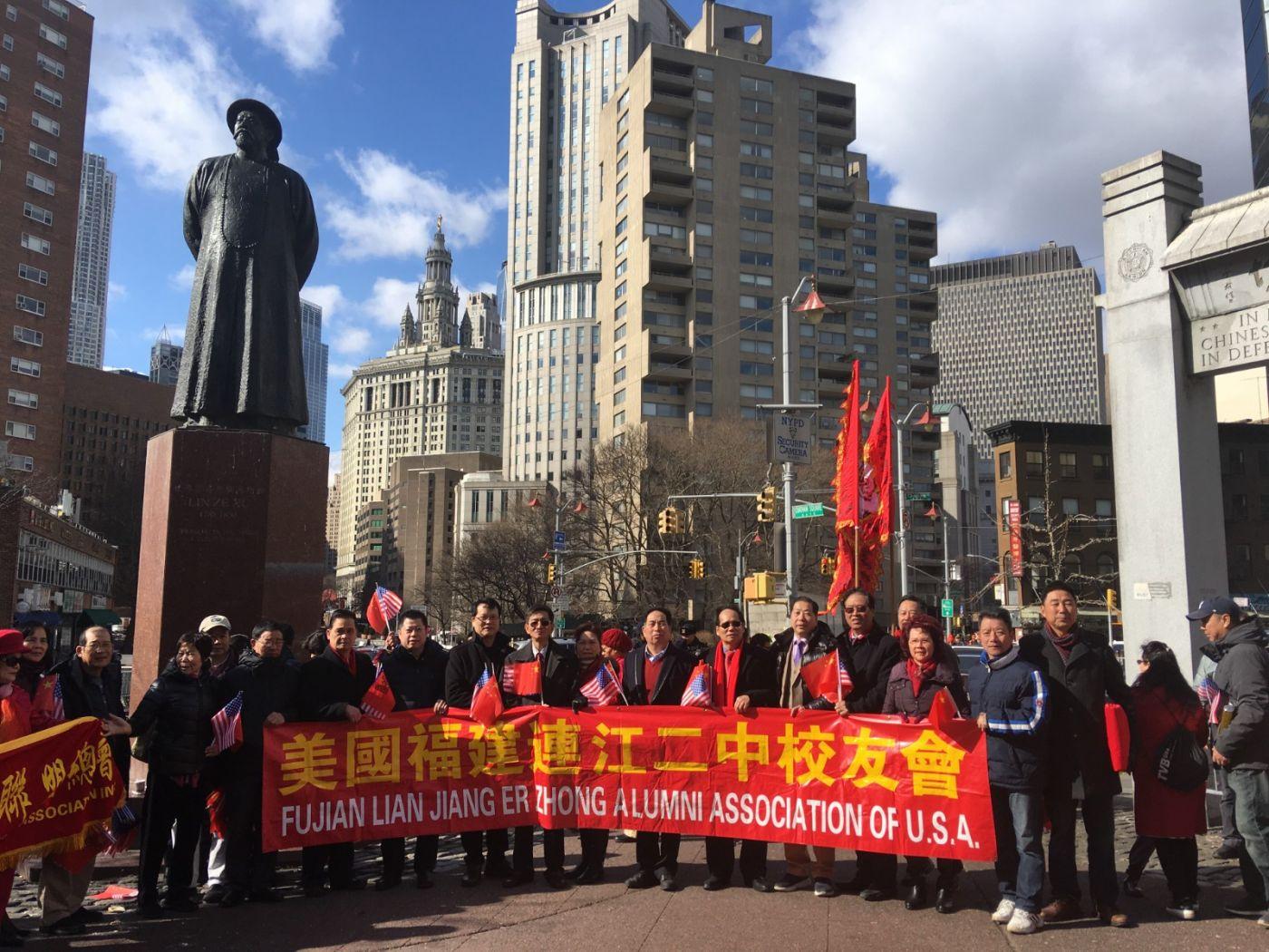 美东各界华人华侨第十七届元宵节庆祝活动在纽约举行_图1-19
